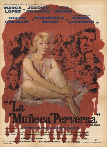 Злая кукла (1969)