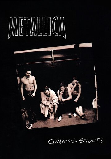 Metallica yandex music - 9c9