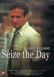 Захватить день (1986)