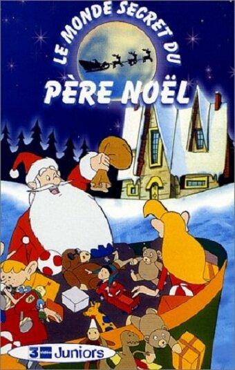 Таинственный мир Санта-Клауса (1997) полный фильм