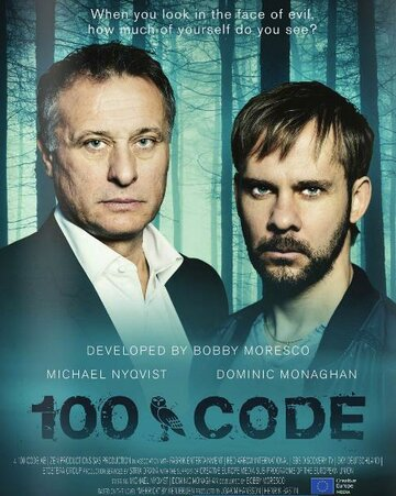 ��� 100 (The Hundred Code)