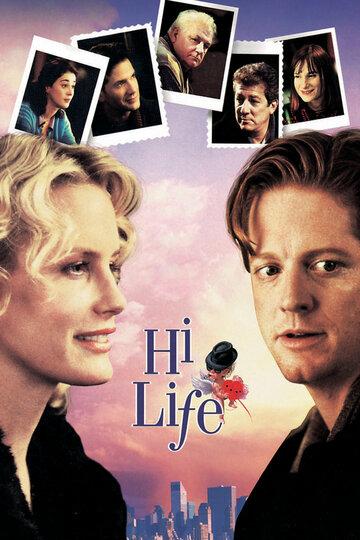 Постер к фильму Хочешь жить – умей вертеться (1998)