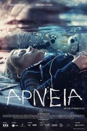 Apneia (2014)