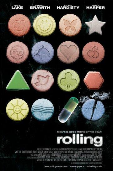 Роллинг (2007)
