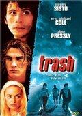 (Trash)
