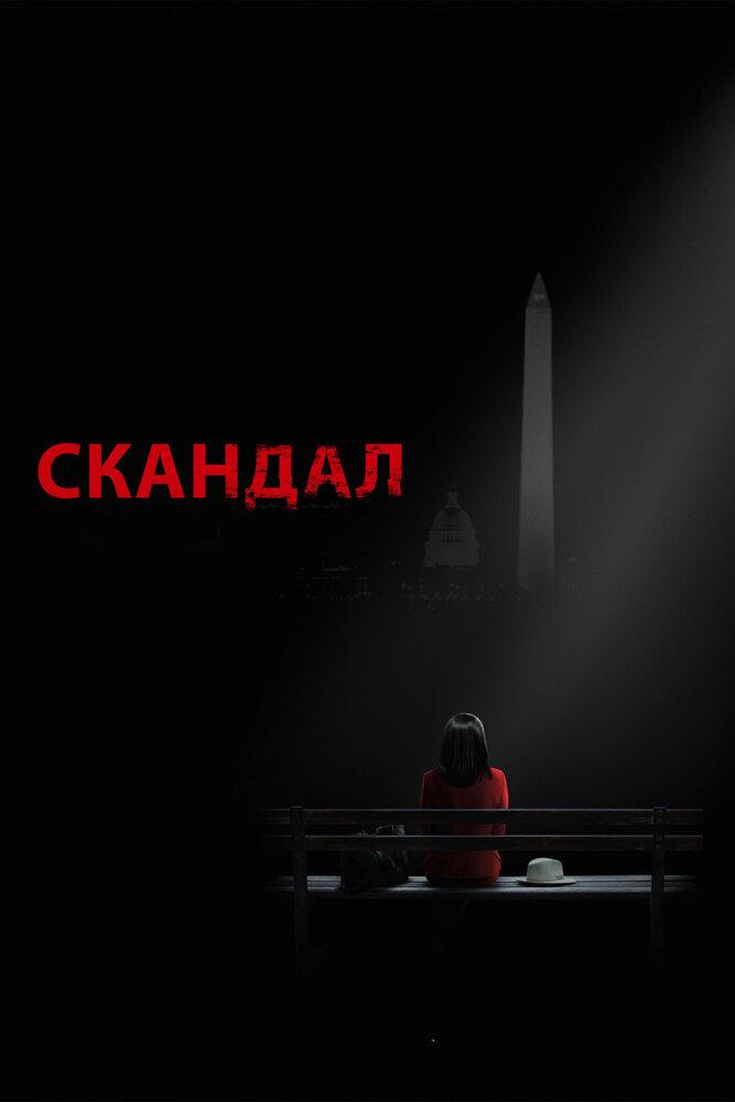 http://st.kinopoisk.ru/images/film_big/582345.jpg
