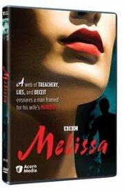 Смотреть онлайн Мелисса