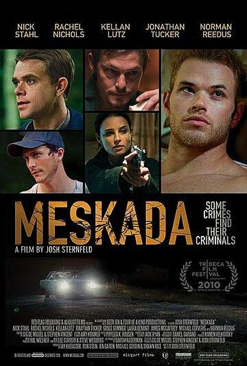 Мескада (2010)