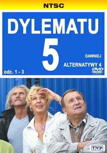 Дилемма 5