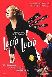 Смотреть онлайн Лусия, Лусия