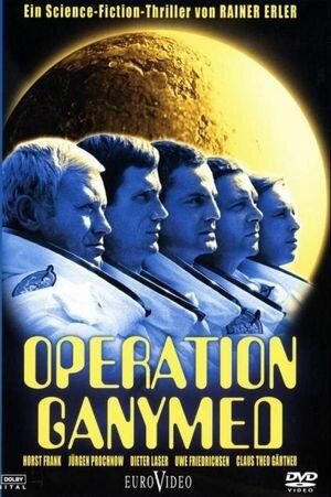 Операция Ганимед (1977)