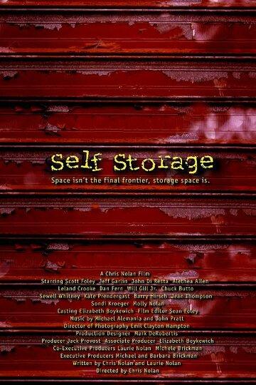 Self Storage (2000)