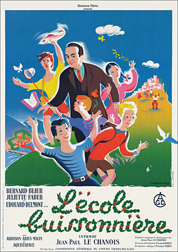 Школа бездельников (1949)