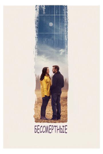 Обветшалый (2015) полный фильм онлайн