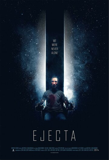 ��������� (Ejecta)