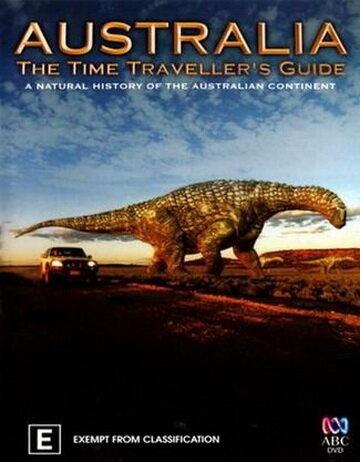 Австралия – путешествие во времени 2012
