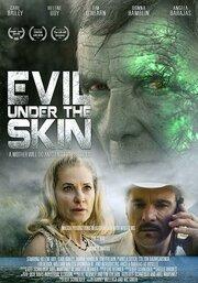 Evil Under the Skin (2019) смотреть онлайн фильм в хорошем качестве 1080p