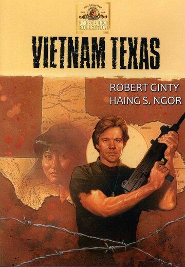 Вьетнам, Техас (Vietnam, Texas)