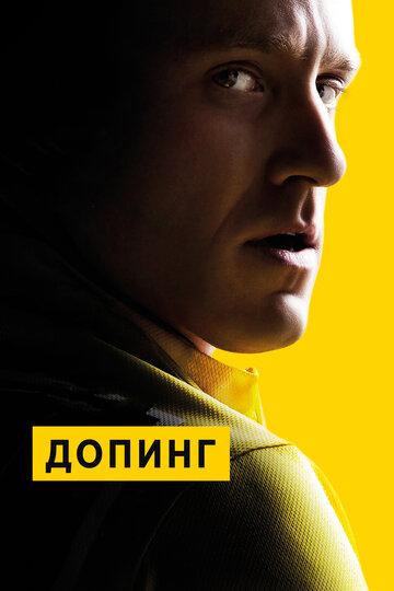 Кино Проклятие Аннабель2