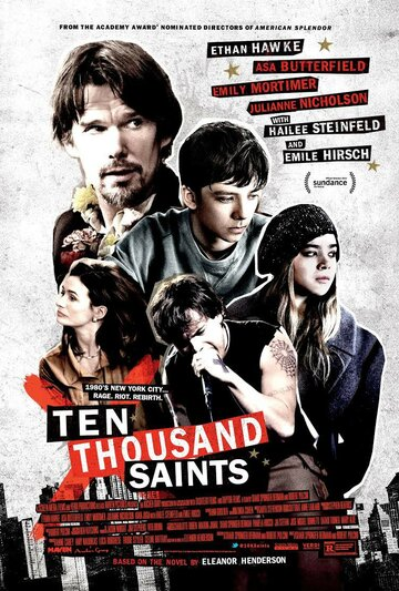Десять тысяч святых / 10000 Saints (2015)