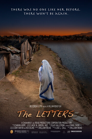 Письма Матери Терезы 2014