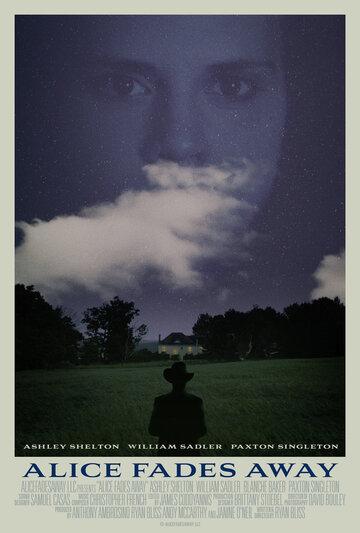 Постер к фильму Безумие Элис (2021)