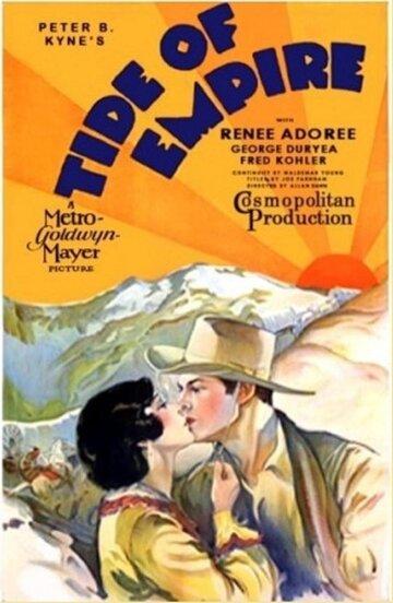 Волна империи (1929)