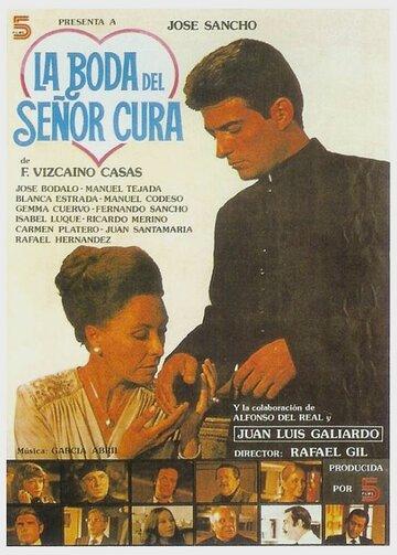 Свадьба сеньора священника (1979)