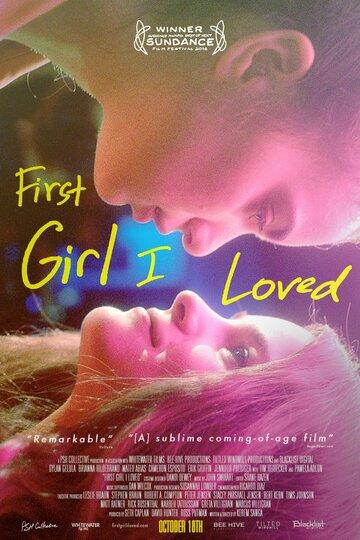First Girl I Loved смотреть онлайн