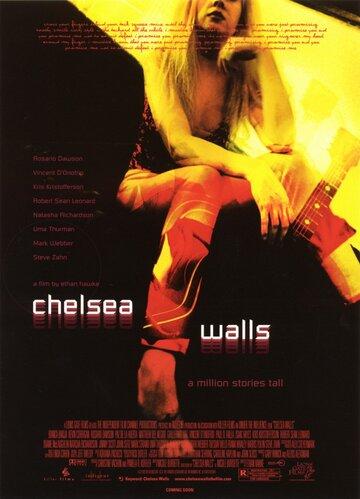 Постер к фильму Стены Челси (2001)