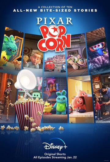 Мультяшки от Pixar 2021 | МоеКино