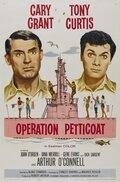 Операция `Нижняя юбка` (1959)