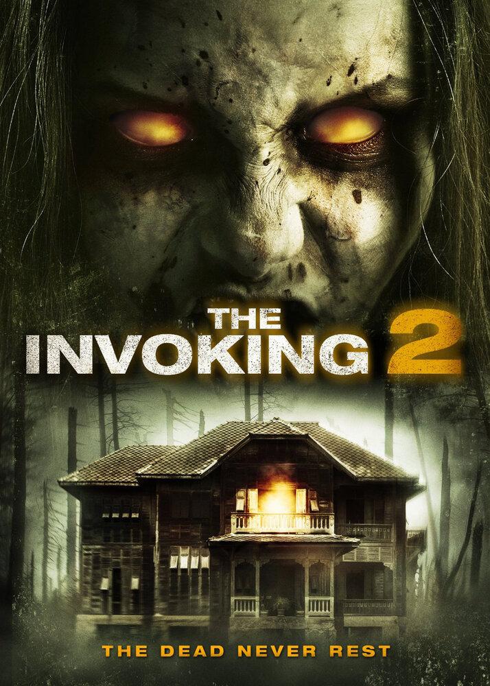 Призыв 2: Паранормальные явления / The Invoking 2 (2015) смотреть онлайн