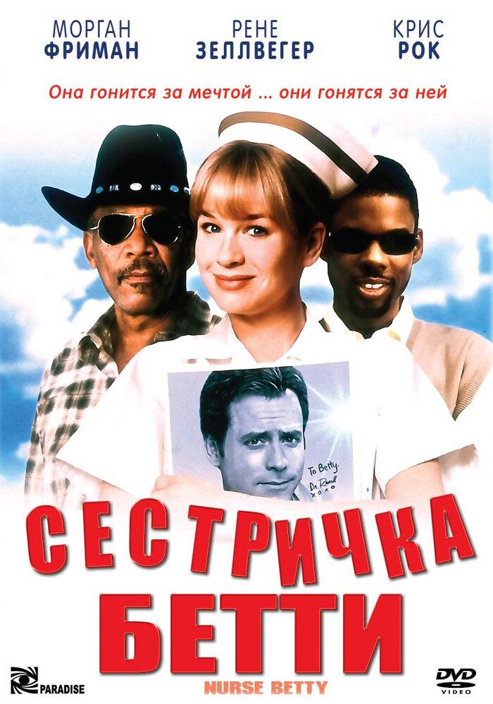 KP ID КиноПоиск 768