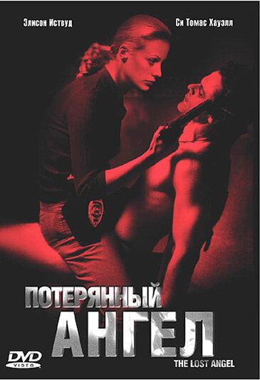 KP ID КиноПоиск 77570