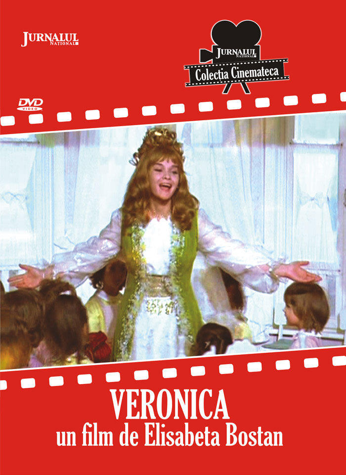 Вероника (1973)
