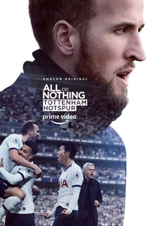 Всё или ничего: Тоттенхэм Хотспур (2020)