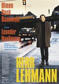 Берлинский блюз (2003)