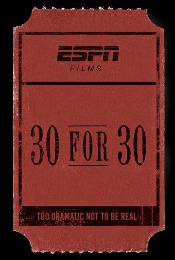 30 событий за 30 лет (2009) полный фильм онлайн