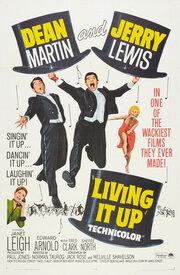 Прожигая жизнь (1954)