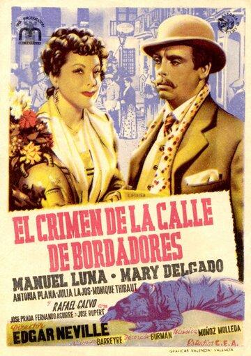 Преступление на улице Бордадорес (1946)