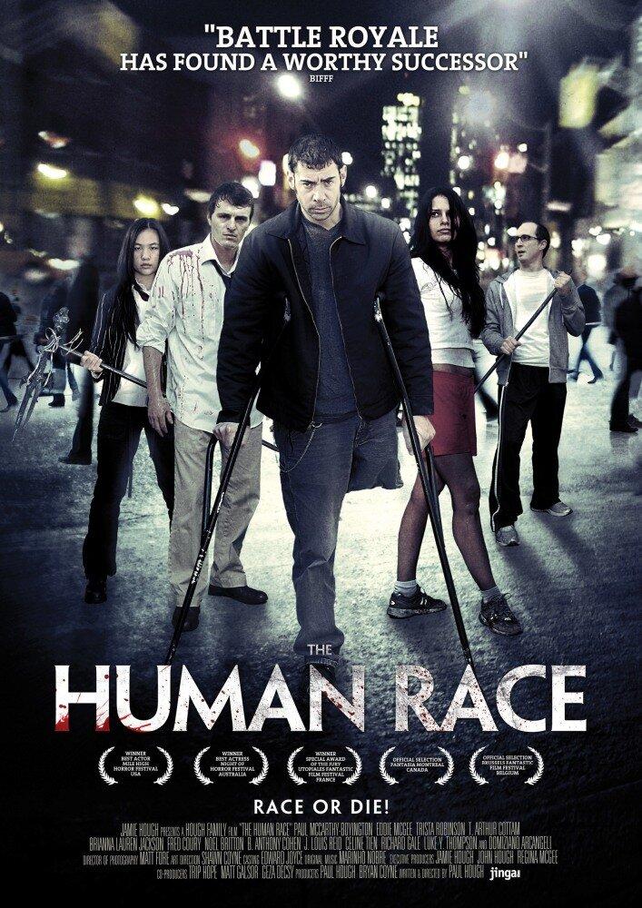 Человеческий род (2013) - смотреть онлайн