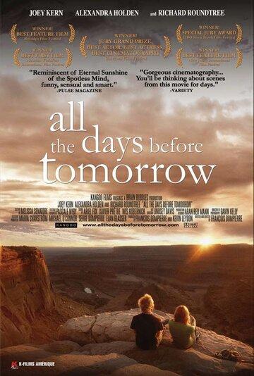 От вчера до завтра (2007)