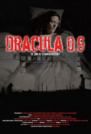 Дракула 0.9