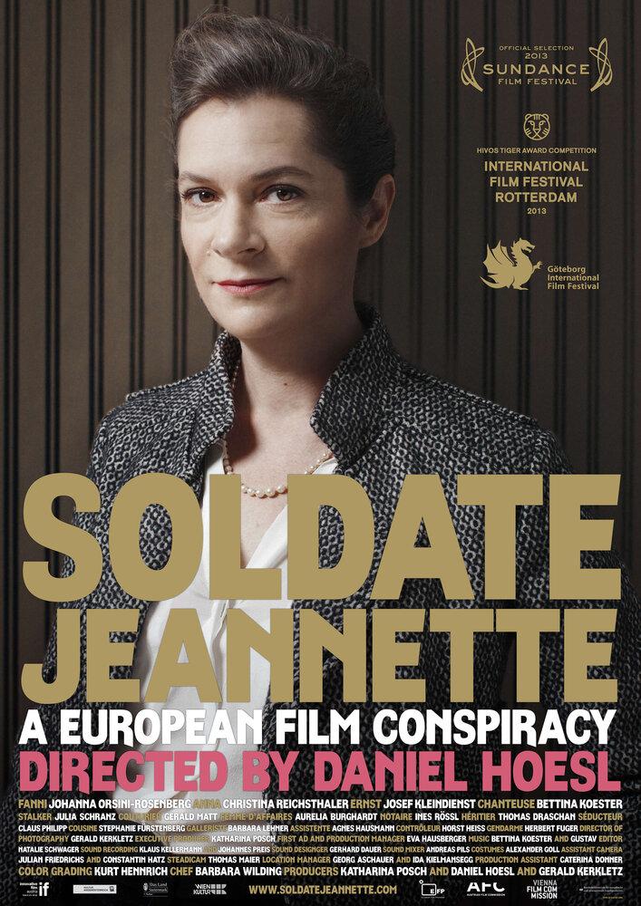 Солдат Жаннетт (2013)