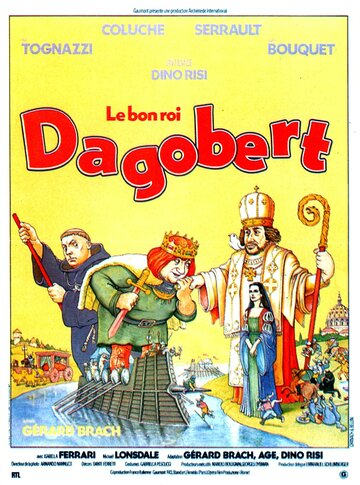 Фильм Дагобер