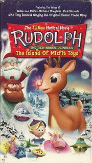 Смотреть онлайн Олененок Рудольф 2: Остров потерянных игрушек