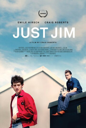 Просто Джим (2015)