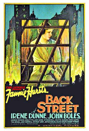 Переулок (1932)