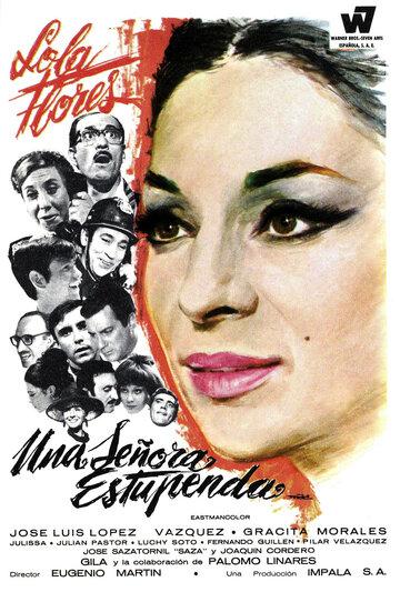 Знаменитая сеньора (1970)
